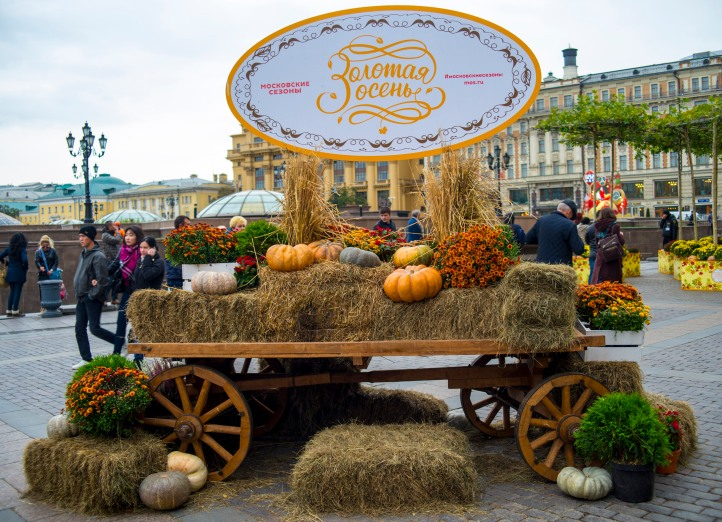 Moscow Autumn Fair_0004