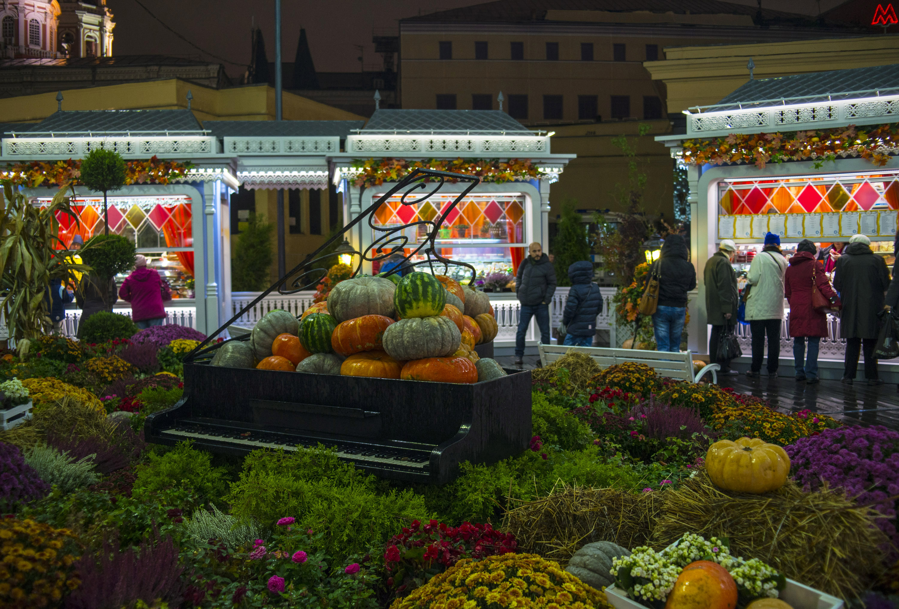 Moscow Autumn Fair_0027
