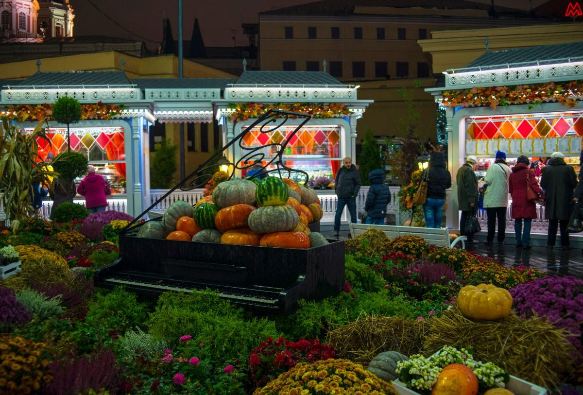 Moscow Autumn Fair_0027