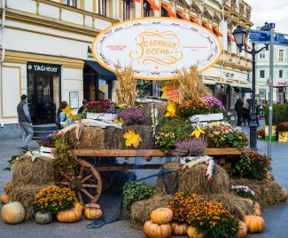 Moscow Autumn Fair_0037