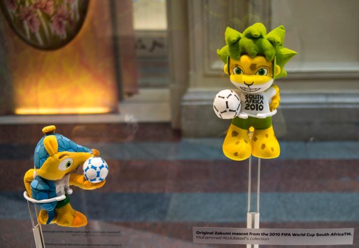 FIFA Museum_0022