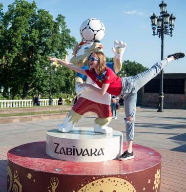 FIFA World Cup 2018_0061